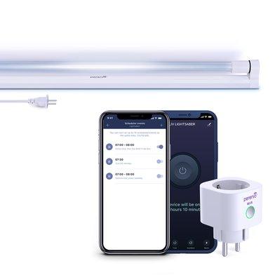 Умный комплект безопасности UV Lightsaber