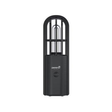 Портативная УФ-лампа UV Mini Indigo, черная